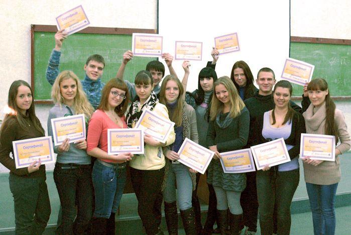 Студенты ВГУЭС – сертифицированные пользователи Консультант Плюс!