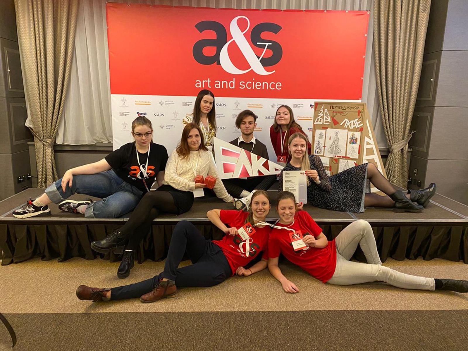Студентки ВГУЭС – лауреаты Всероссийского молодежного культурно-образовательного фестиваля Art&Science