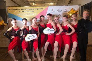 Студия классического балета ШИОД вошла в десятку лучших хореографических коллективов России и получила Гран-при за лучшее исполнение классического танца