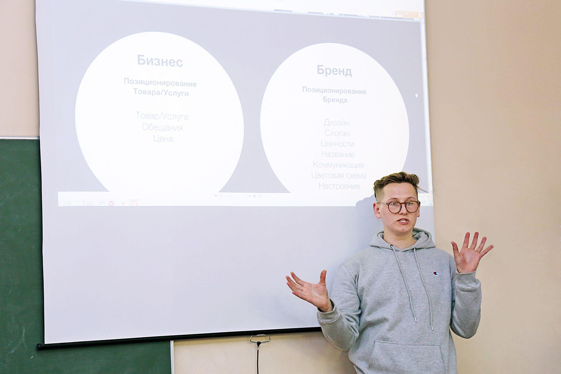 Бренд как метафора: студент Шанхайского университета прочитал лекцию о философии бренда во ВГУЭС