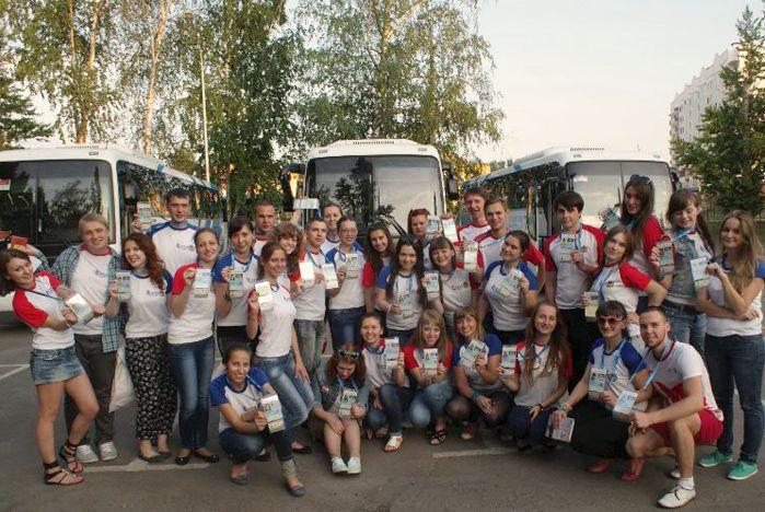 Волонтеры ВГУЭС работают в составе уникальной команды «Казань 2013»
