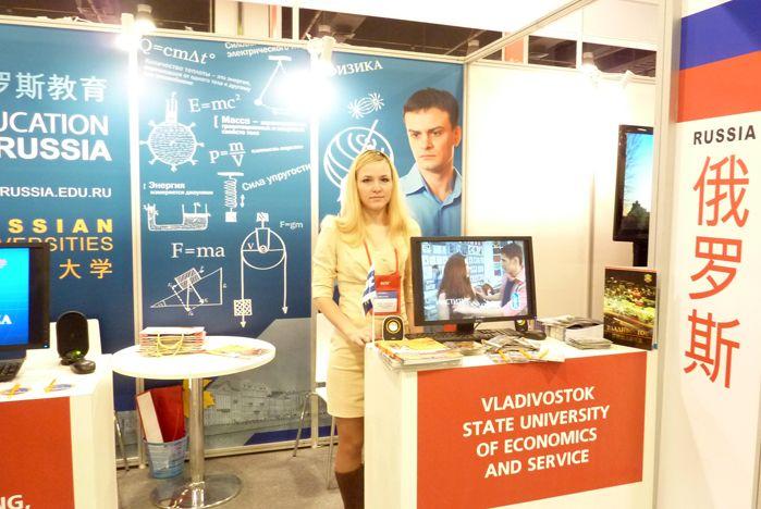 ВГУЭС принял участие в международной образовательной выставке China Education Expo 2013