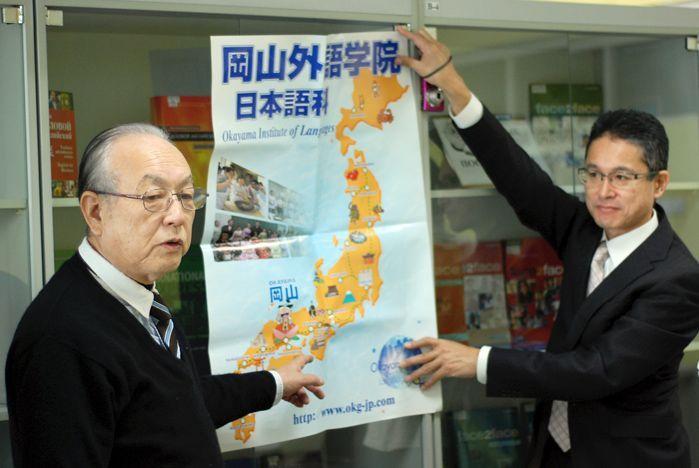 Презентация образовательных программ Японской лингвистической школы поможет первокурсникам определиться со специализацией