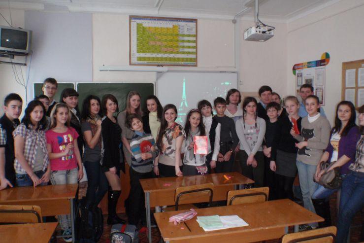 Студенты провели День Франкофона