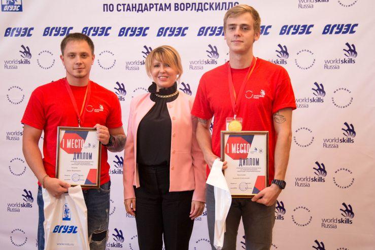 WorldSkills во ВГУЭС: итоги чемпионата