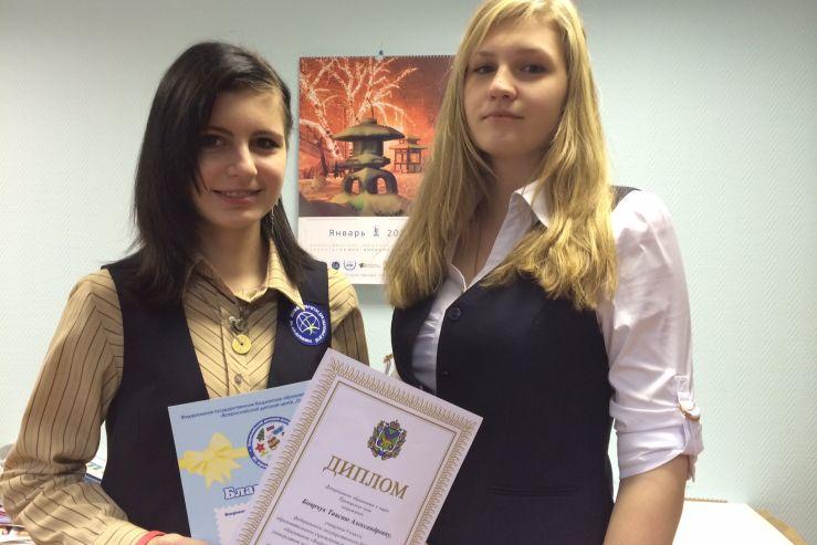 Поздравляем победителей и призеров смены «Интеллект»