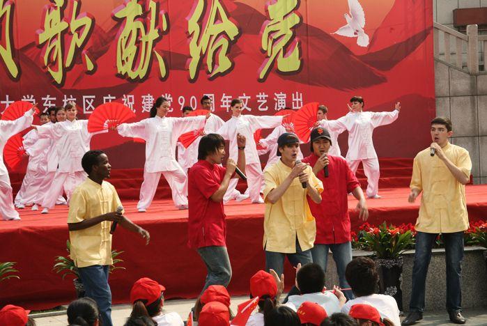 Студентка ВГУЭС Татьяна Квач: «Китайский учи и занимайся Тай-Чи»