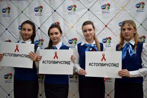 C 28 ноября по 4 декабря ВГУЭС присоединился к всемирной акции посвещенной борьбе со СПИДом