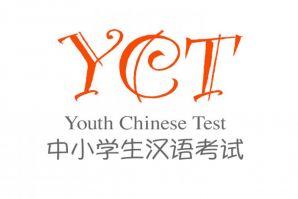 Международный квалифицированный экзамен по китайскому языку сдан учениками ШИОД на отлично