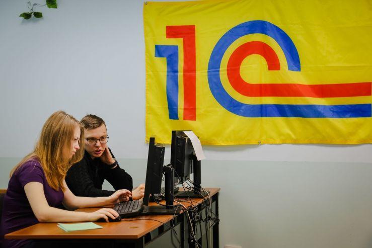 Во ВГУЭС олимпиада по программированию в 1С: почему участие – это здорово
