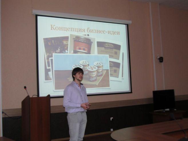 Прошел первый день публичной презентации инновационных и предпринимательских проектов участников V конкурса