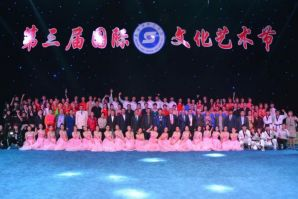 VSUES delegation took part in International festival of cultures in Mudanjiang Normal University in China