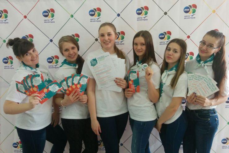 Неделя финансовой грамотности прошла во ВГУЭС