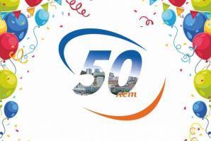 50 лет ВГУЭС