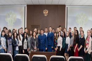 Прокуратура Приморского края принимает в гостях студентов Института права ВГУЭС