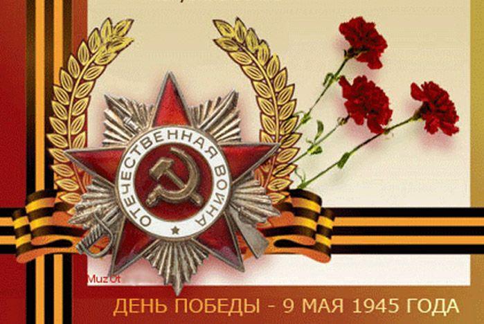 Поздравление ректора ВГУЭС Геннадия Лазарева с Днем Победы