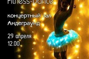 XII Дальневосточный фестиваль Fitness-Dance
