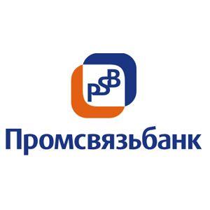 24 октября 2013 года Промсвязьбанк организует бизнес-семинар по вопросам международной деятельности в Приморье.