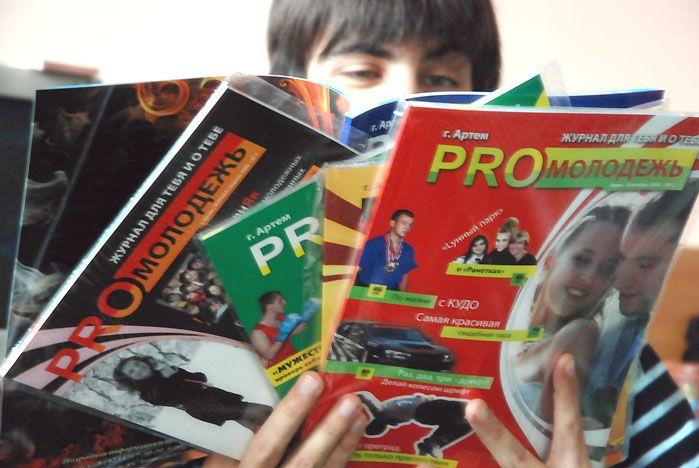 «Красная строка – 2011» собрала на конкурс более 60 газет из школ, лицеев и университетов