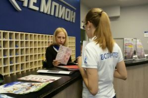 Волонтеры ВГУЭС приняли участие во Всероссийской профилактической акции «Волонтеры-медики против гриппа»