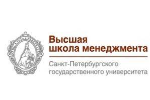 14-й Ежегодный конкурс бизнес-планов имени Годвина Вонга