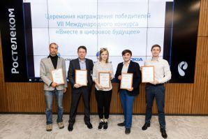 Журналист из Владивостока занял первое место в конкурсе «Вместе в цифровое будущее»
