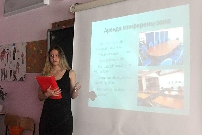 Студенты Академического колледжа ВГУЭС представили итоги своей работы в практикоориентированном проекте