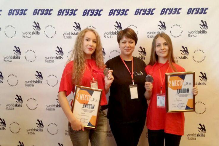 Студенты филиала – участники и победители отборочного чемпионата Worldskills!