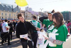«Зеленый марафон» во Владивостоке прошел при поддержке волонтеров ВГУЭС