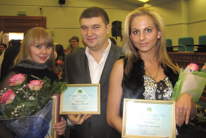 Студенты ВГУЭС получили премии главы города