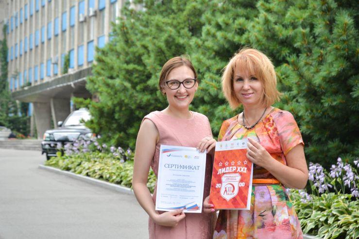 Студентка ВГУЭС будет проводить госаккредитацию образовательной деятельности