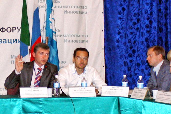 Участники Хабаровского бизнес-форума познакомились с опытом ВГУЭС по налаживанию связей между бизнес-сообществом и студентами