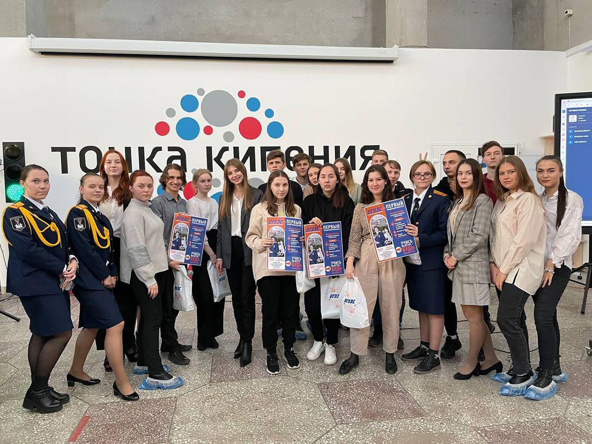 Старшеклассники Камчатки приняли участие в чемпионате «ВГУЭС — первый предпринимательский»