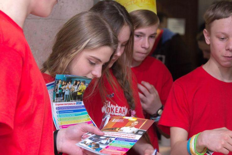 ВГУЭС – на ярмарке вузов во Всероссийском детском центре «Океан»