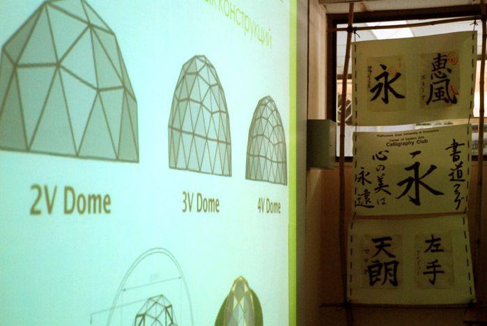Инновационные проекты студентов-дизайнеров ВГУЭС востребованы бизнесом