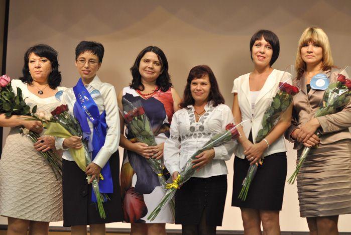 Конкурс «Мастер педагогического труда-2012» назвал победителей