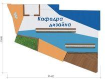 Рис. 4. Предлагаемый вариантоформления крыши Зимнего сада