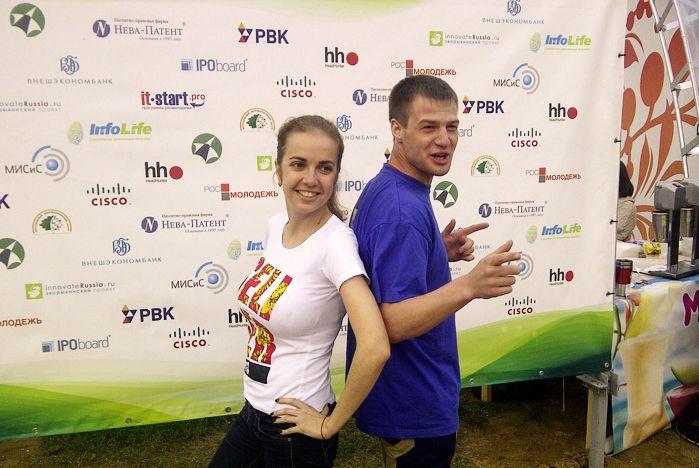 Всероссийский молодежный форум «Селигер» 2013: инноваторы ВГУЭС представили свои проекты инвесторам