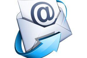 Запущен новый почтовый сервер ВГУЭС
