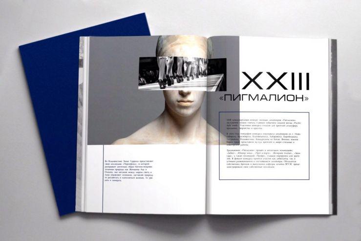 Начинается отборочный этап выставки-конкурса архитектуры, дизайна и изобразительных искусств «5.0» в рамках празднования 50-летия ВГУЭС