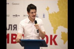 Студент из Владивостока отличился на Всероссийском стартап-конкурсе