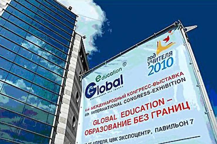 Доклад заместителя директора ШИОД ВГУЭС на Международном конгрессе «Global Education – Образование без границ» в Москве.