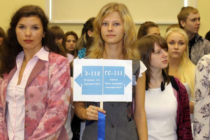 Новоиспеченные студенты КСД ВГУЭС начали свой путь к успеху