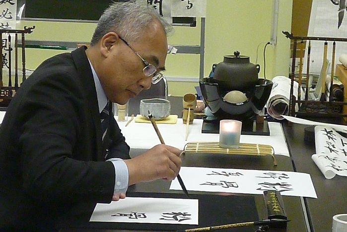 Студентам ВГУЭС презентовали постдипломное образование в Японии