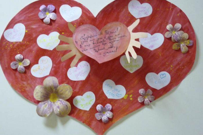 Сегодня, 14 февраля, наступил день всех влюбленных и в ШИОД.