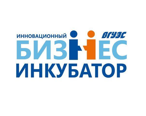 ВГУЭС объявляет конкурс инновационных проектов аспирантов, молодых ученых и преподавателей «Молодой инноватор ВГУЭС»