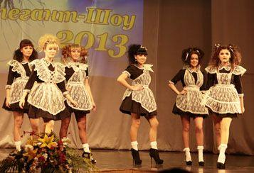 Филиал ВГУЭС – социальный партнер городского конкурса «Элегант – шоу 2013»