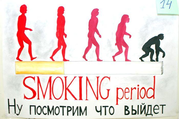 Студенты ВГУЭС против курения!