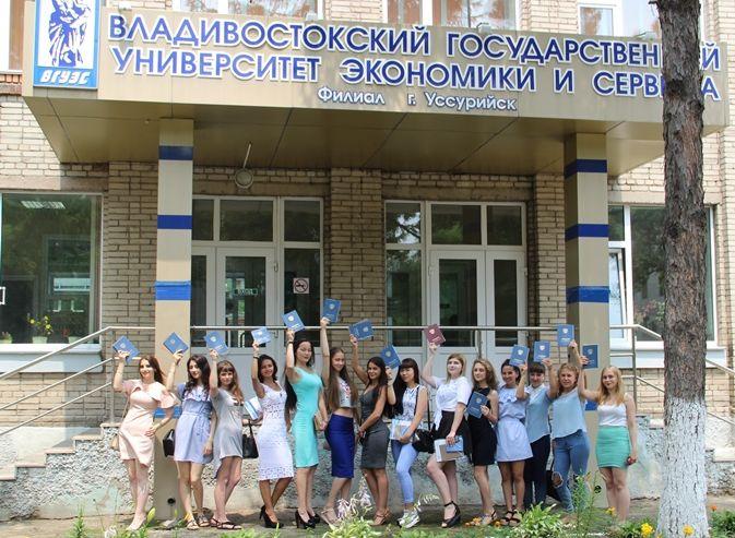 Вручение дипломов в филиале ВГУЭС в г. Уссурийске