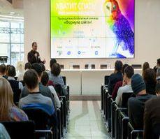 На семинаре во Владивостоке предпринимателей научат строить бизнес в интернете